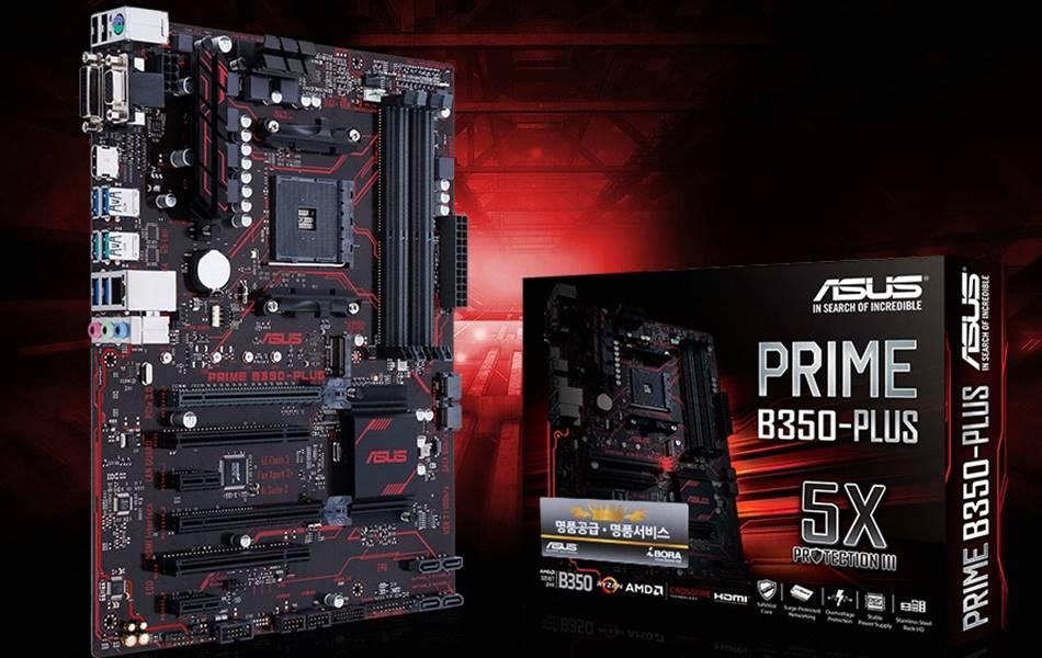 아소스 프라임 B350 보드_ASUS PRIME B350-PLUS 보드 모습 2