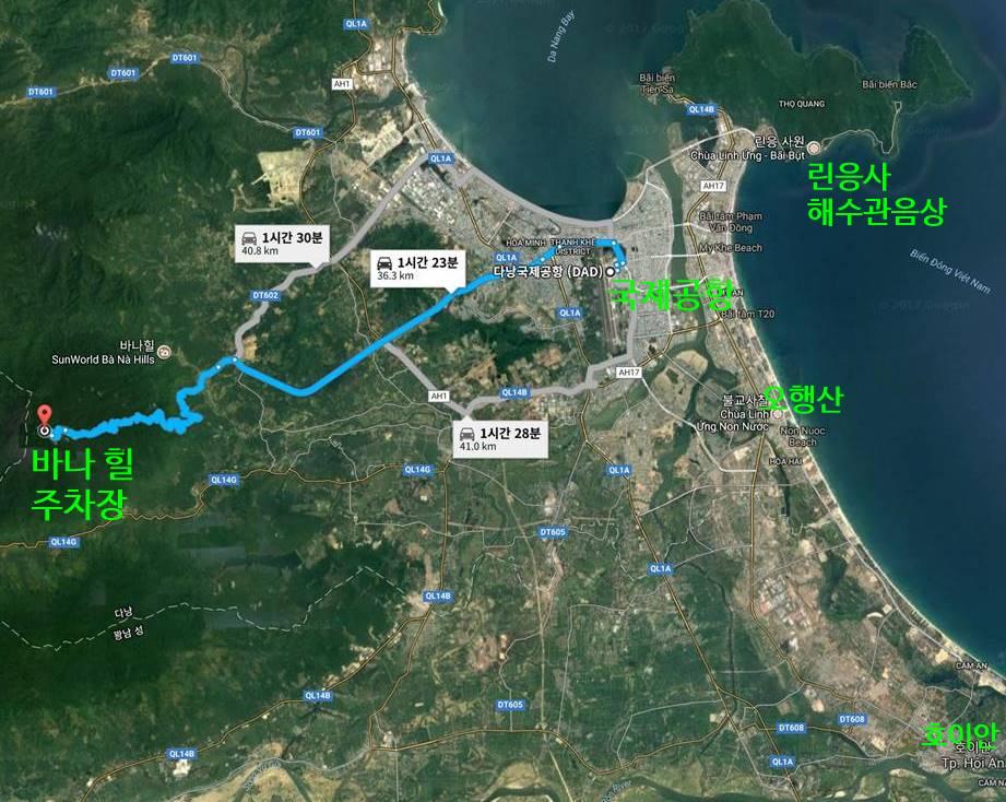다낭 국제공항(Danang International Airport)에서 바나 힐(Bana Hill)까지 거리, 구글 맵에서 측정