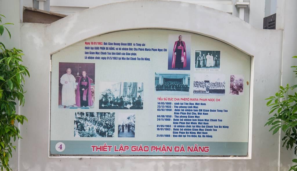 베트남 다낭 여행 - 다낭 대성당 1963년 대교구로 승격