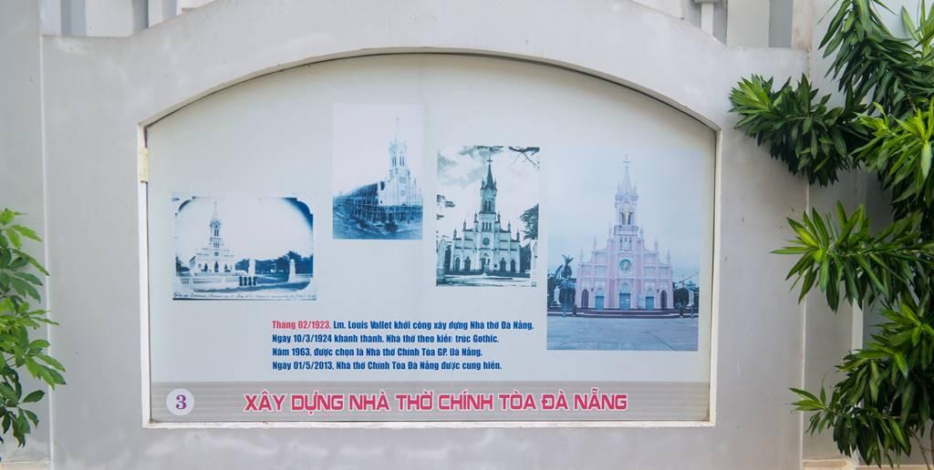베트남 다낭 여행 - 다낭 대성당 역사-6456