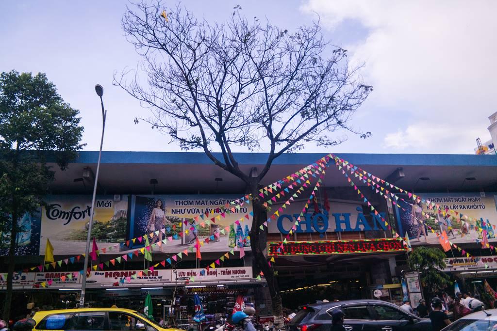 베트남 다낭 여행 - 다낭 한마켓 입구-3740