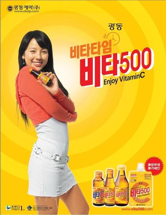 비타500광고_이효리