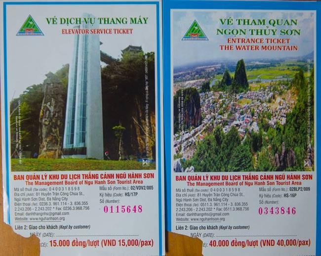 오행산(마블 마운틴) 입장료 및 엘리베이터 티켓-6800