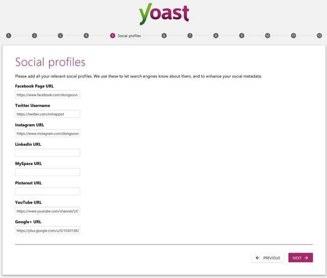 워드프레스 Yoast 플러그인 세팅 5단계