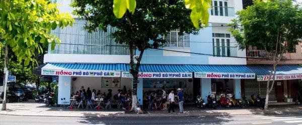 베트남 다낭 여행기 #14 - 한국인 입맛에 맞는 다낭 쌀국수 맛집 퍼흥(Quán Phở Hồng) 28