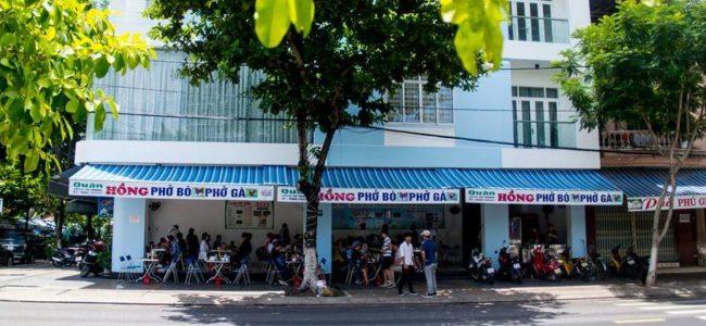 베트남 다낭 여행기 #14 - 한국인 입맛에 맞는 다낭 쌀국수 맛집 퍼흥(Quán Phở Hồng)