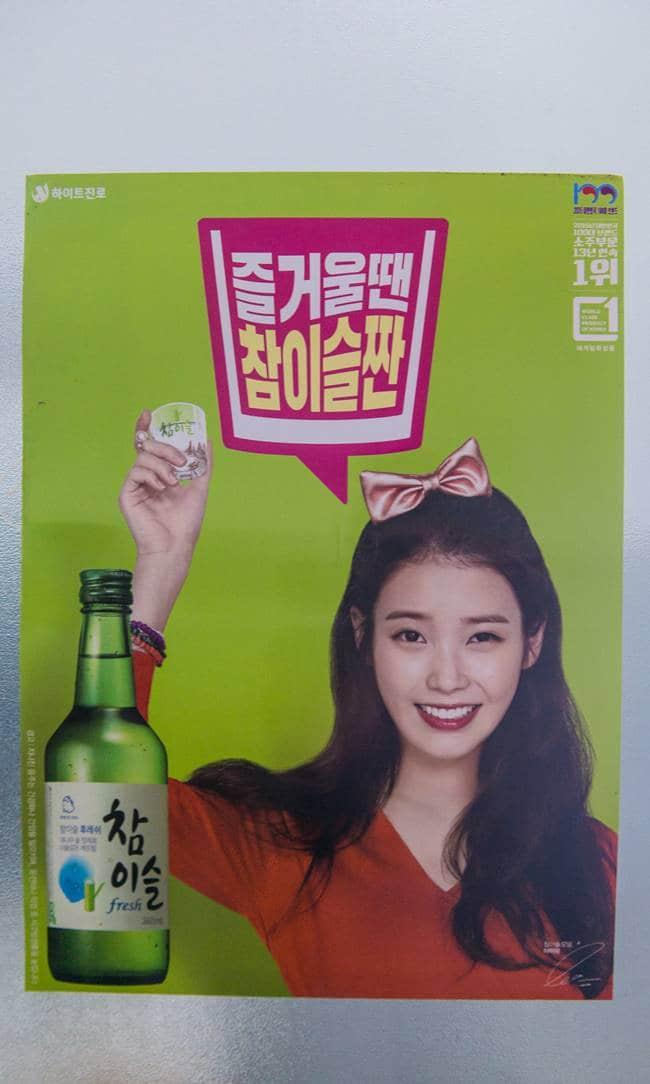 다낭 식당_한국인 운영 분짜 식당 HA NOI Xin Chao 내부 한국 광고가 부착되어 있다
