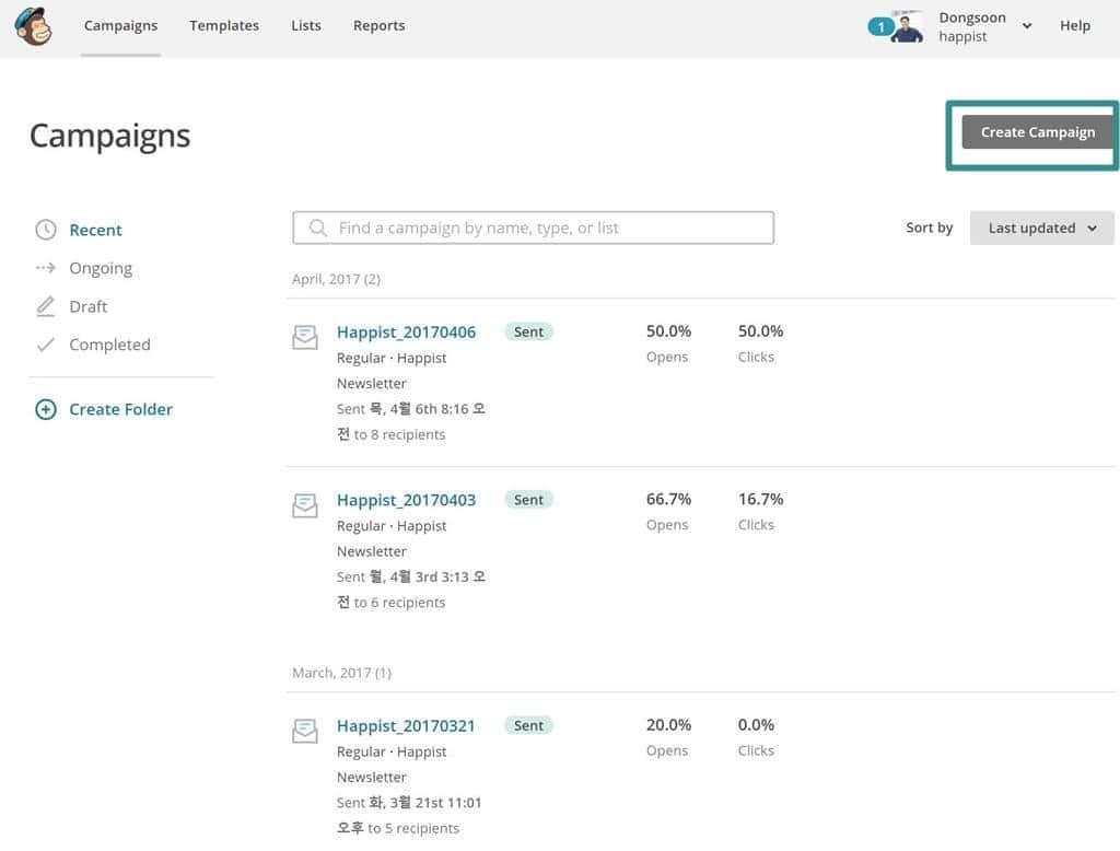 메일침브(MailChimp) 캠페인 화면