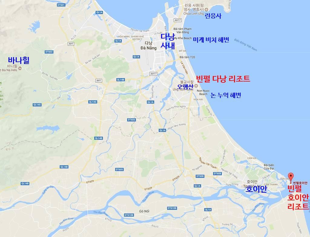 베트남 다낭 호이안 빈펄 호이안 지도 구글맵