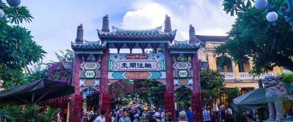 베트남 다낭 여행기 #12 – 시간이 멈춘 도시 호이안(Hội An 會安)의 역사적 흔적들 35