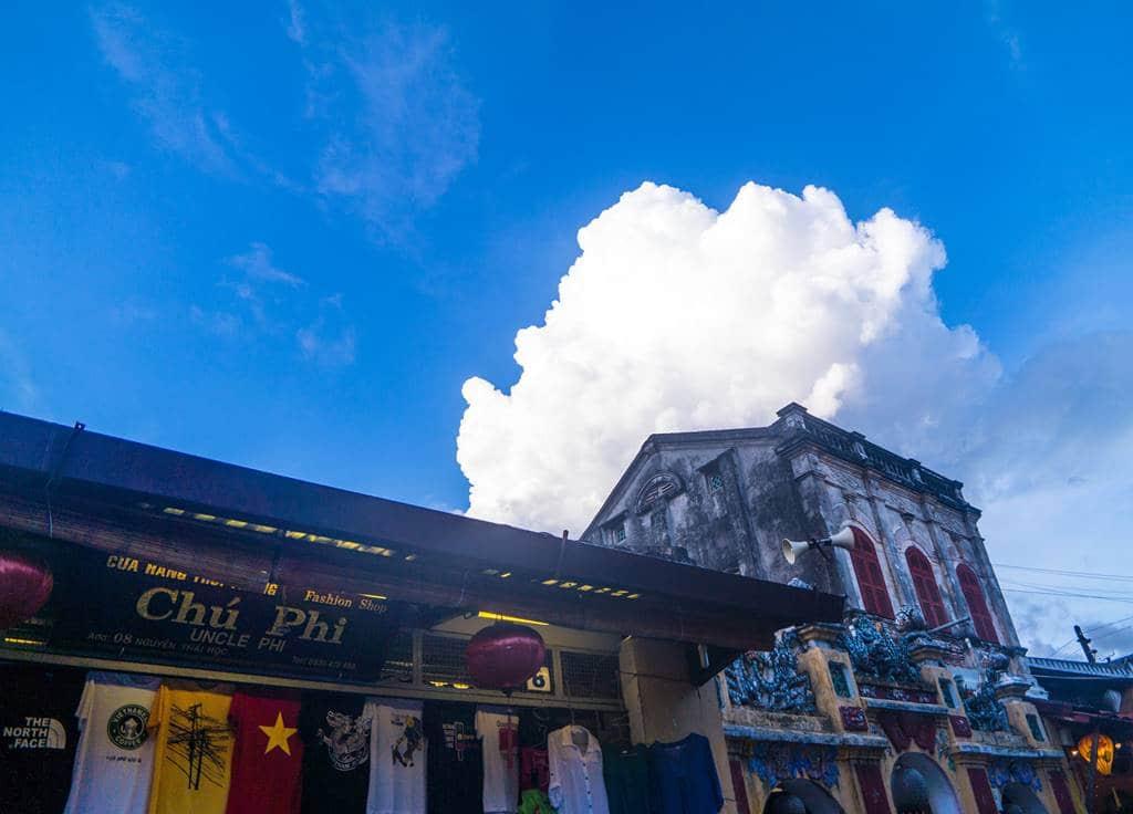 호이안 구름