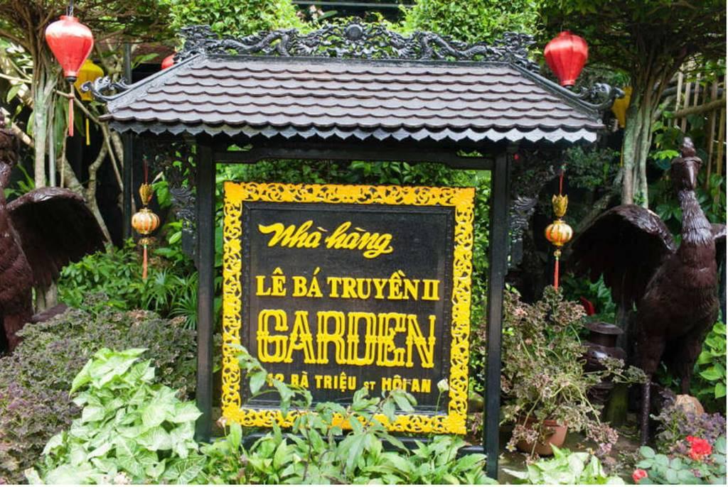 호이안 레바츄엔 (LE BA TRUYEN ll) 사이트에서 가져온 정원 내부 이미지
