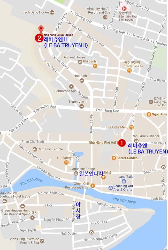 호이안 레바츄엔 (LE BA TRUYEN ll) 위치도 구글맵3