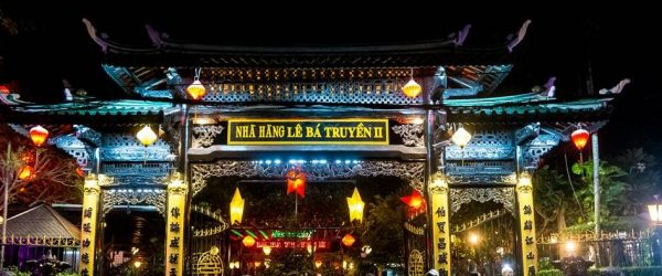 베트남 다낭 여행기 #16 – 호이안 맛집  레바츄엔 ll (LE BA TRUYEN ll)에서 맛보는 베트남 현지식 11