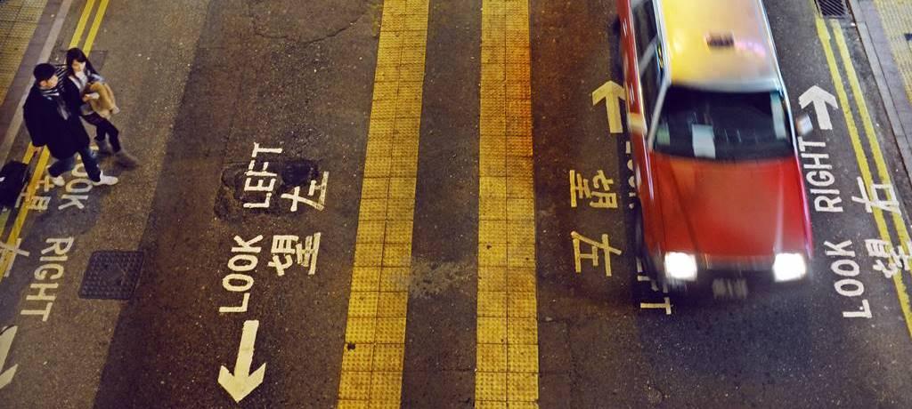 중국 거리 자동차 및 도로 표지판