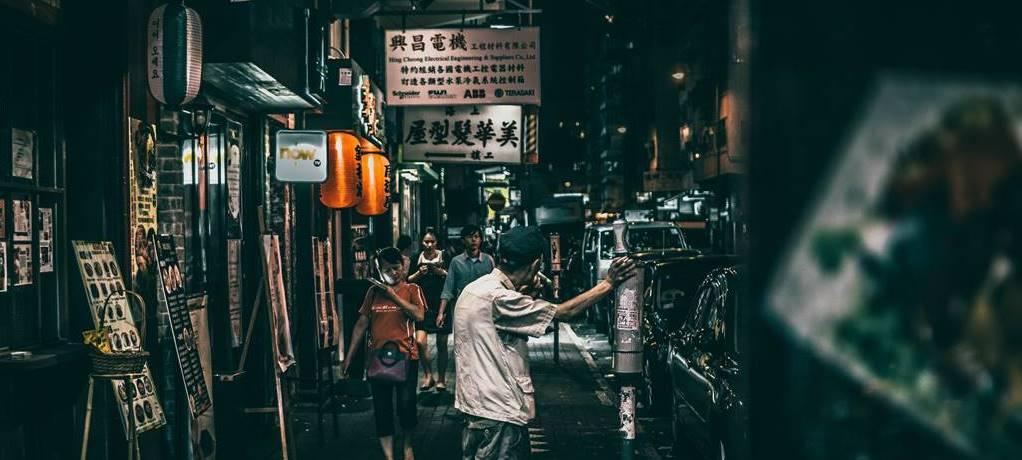 중국 어두운 거리