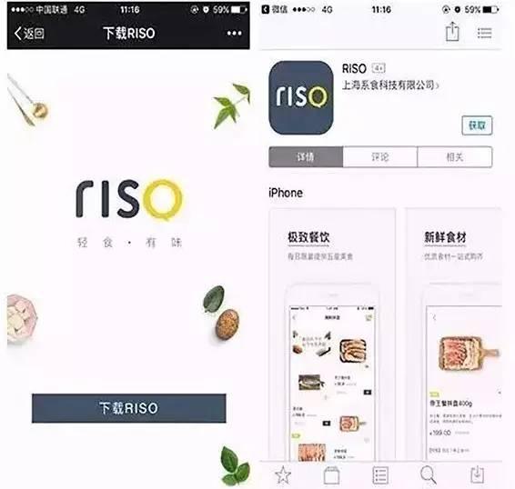 리소(RISO) i바이리엔 앱