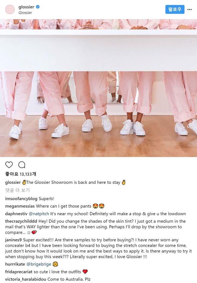 글로시에 쇼룸 오픈 인스타그램 Glossier Showroom staff instagram