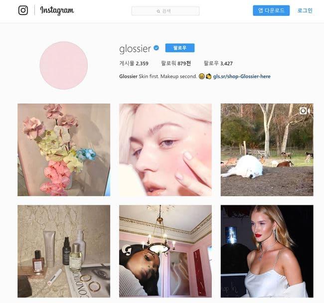 글로시에(Glossie) 인스타그램 Glossie Instagram