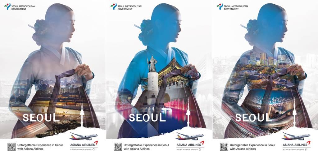 선정성 논란이 되었던 서울시 한복 광고_경복궁, 광화문, 동대문 분 배경