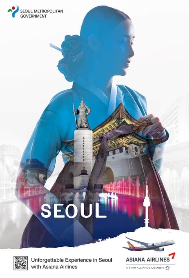 선정성 논란이 되었던 서울시 한복 광고_광화문광장
