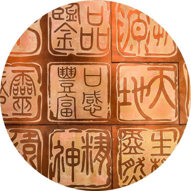 스타벅스 상하이 세계 최대 리저브 로스터리 starbucks-shanghai-roastery04 원형