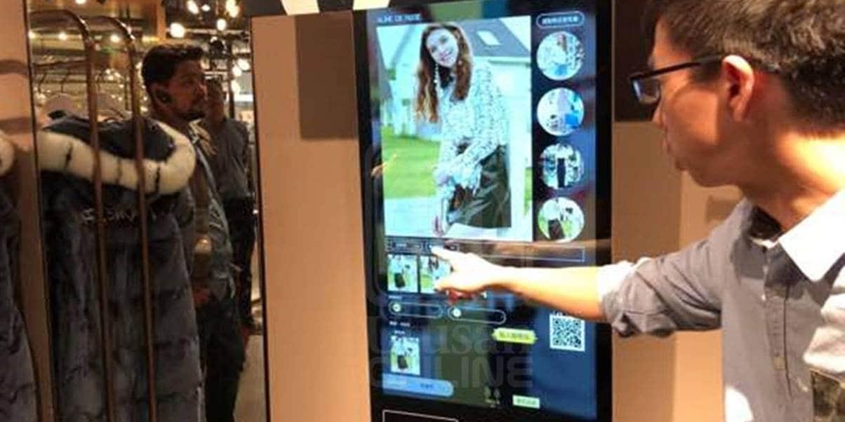 알리바바 인공지는 패션 시스템 Alibaba's FashionAI system eyerys.com