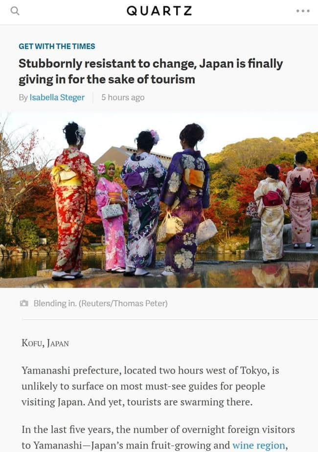 쿼츠의 일본 관광에 대한 특집 기사 화면 캡춰