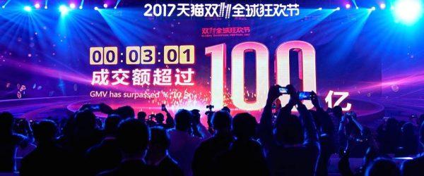 [차트로 읽는 트렌드] 연도별 중국 광군제(光棍祭) 거래액 추이 6