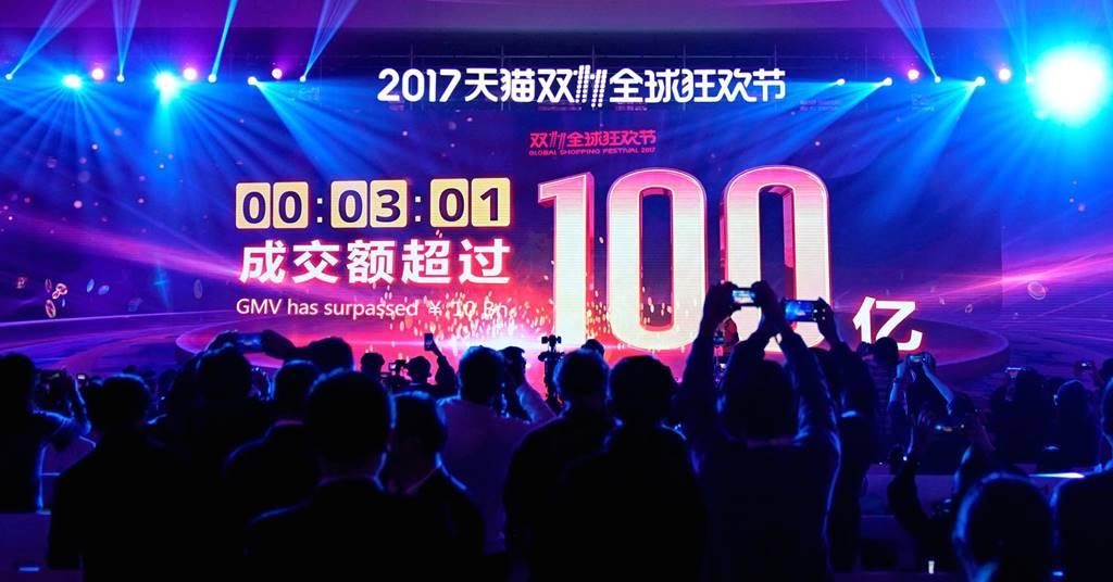 2017년 광군제 거래액 100억 위안 달성을 알리는 전광판 Alibaba Singles day Result