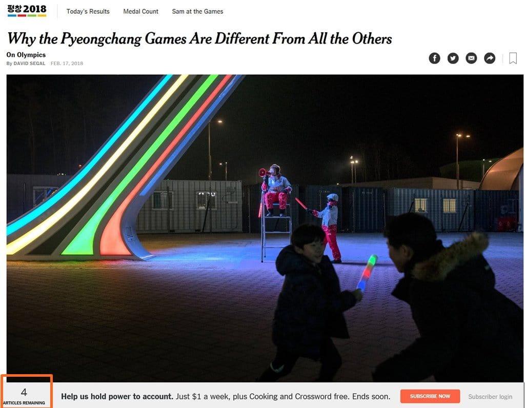 뉴욕타임즈 무료 기사 남은 갯수