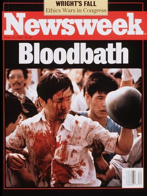 뉴스위크의 유명한 커버들 Newsweek's Iconic Covers 1989년 6월 12일 중국 천안문사태 19890612