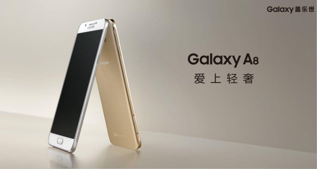 삼성 중국 갤럭시 A8 samsung Galaxy A8