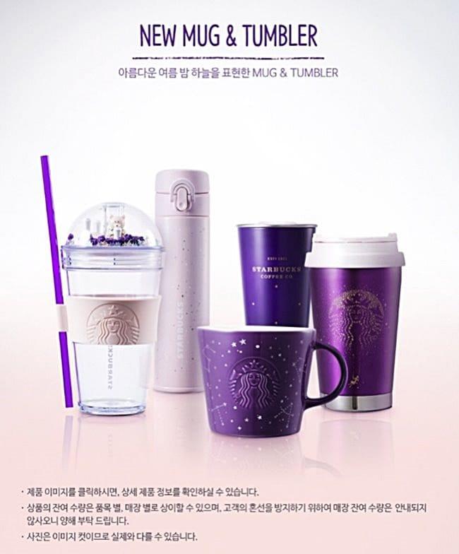 2017년 7월 출시한 스타벅스 머그 및 텀블러 Starbucks MUG & Tumbler