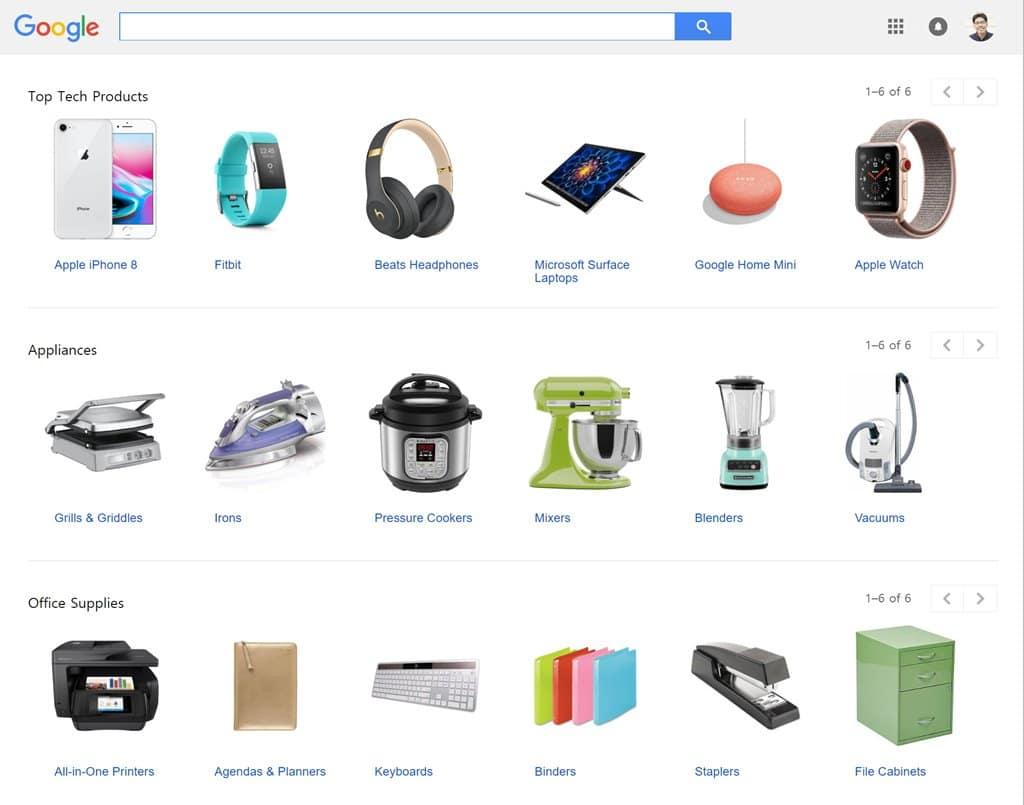 구글 쇼핑 바로가기