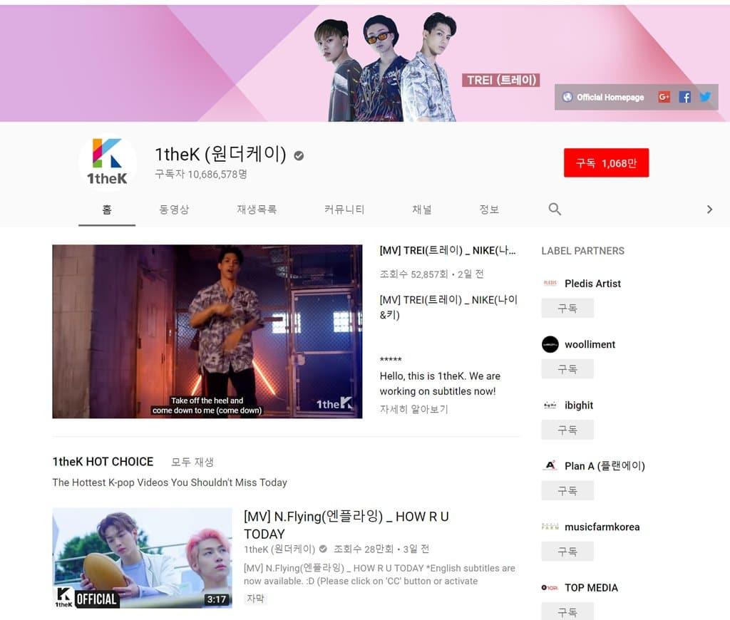 카카오M 1theK(월더케이) 유튜브 계정 crop