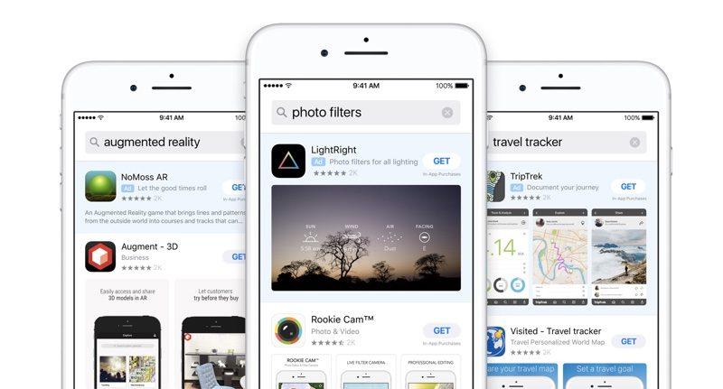 애플 앱 스토어 검색 광고 Apple App store search ads