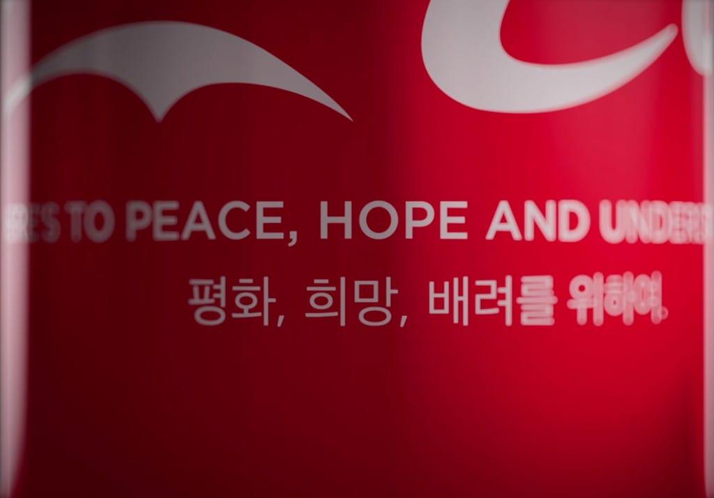 코카콜라 싱가포르 북미정상회담 광고 coke ads
