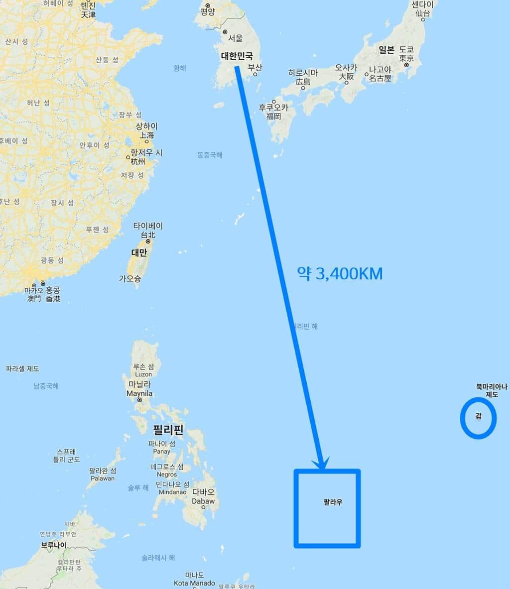 한국에서 팔라우까지 거리 대만 일본 필리핀 팔라우 괌 지도