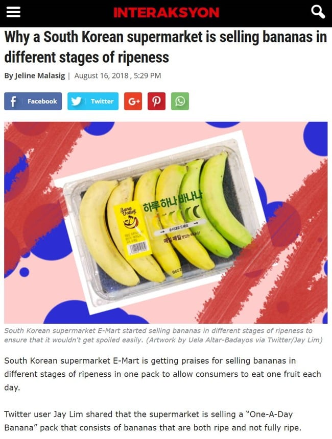 nteraksyon이 보도한 이마트 하루하나 바나나