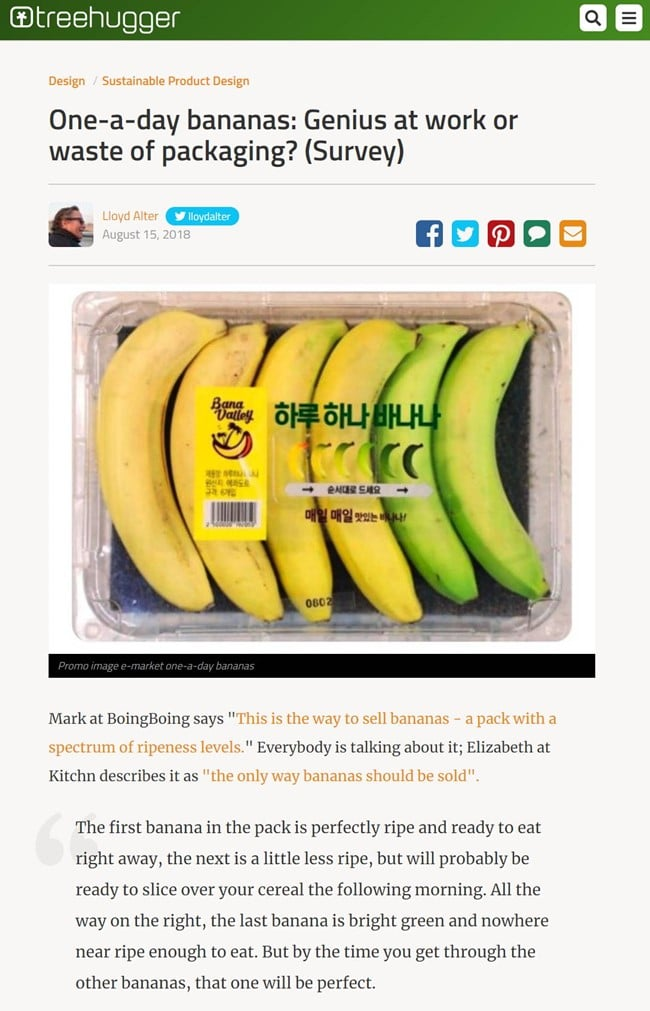 지난친 패키지 사용으로 비판하는 이마트 하루하나 바나니에 대한 treehugger 기사 및 서베이