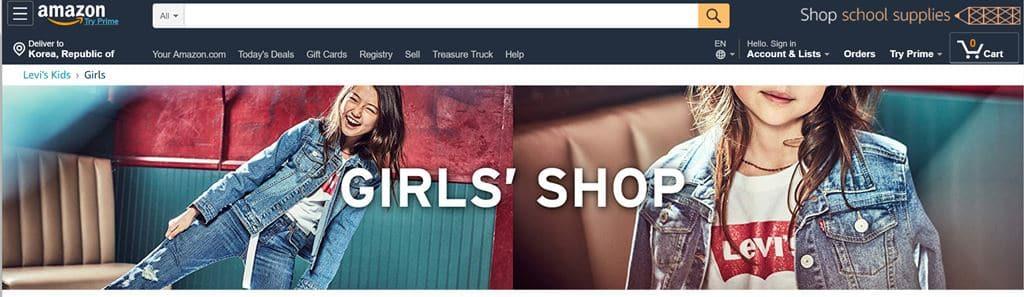 아마존 리바이스 브랜드 페이지 걸스 샵(Amazon Levi's Girls Shop)