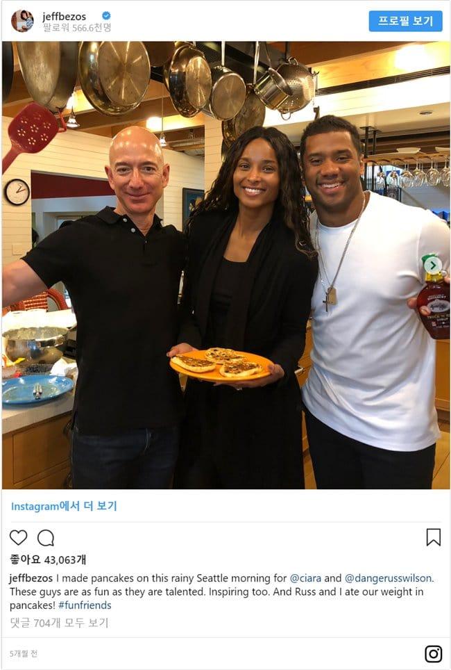 제프 베조스 인스타그램, 가족과 아침식사 후, Image - Jefbezos Instagram