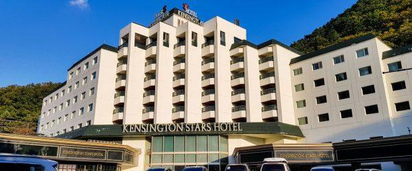 [강원여행] 설악산 풍광을 가장 가까이 즐길 수 있는 케싱턴 스타 호텔 3