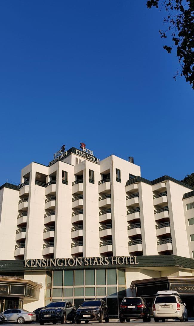 설악산 켄싱턴 스타호텔을정면에서 바라본 호텔 전경