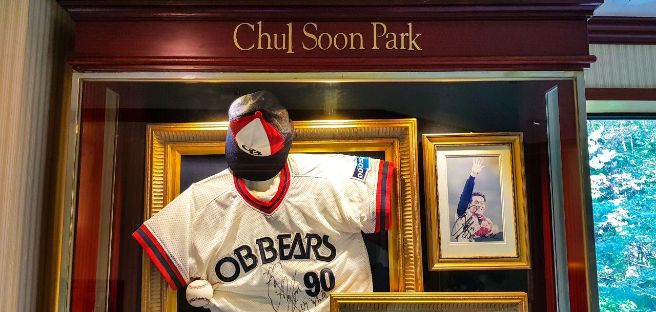 설악산 켄싱턴 스타호텔 5층 복도에 전시된 박철순선수 유니폼과 사진들