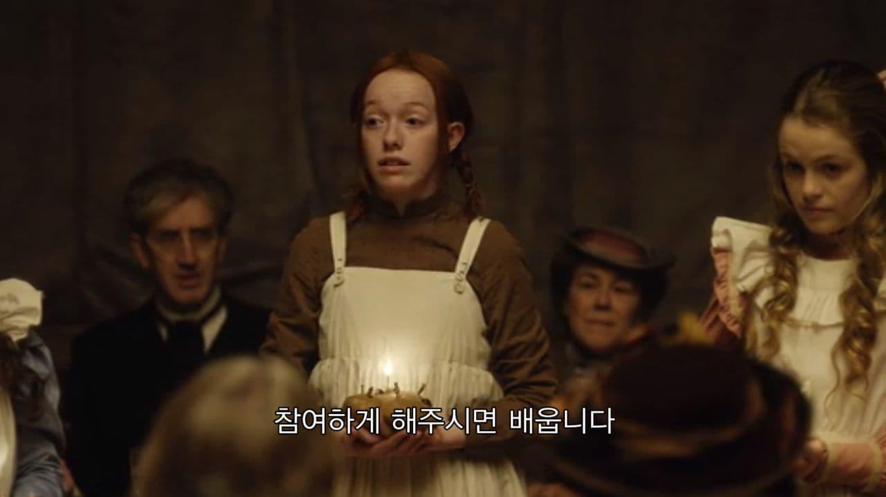 빨간 머리 앤 캡춰, Anne With an E 05, Image - 넷플릭스 빨간 머리 앤 캡춰