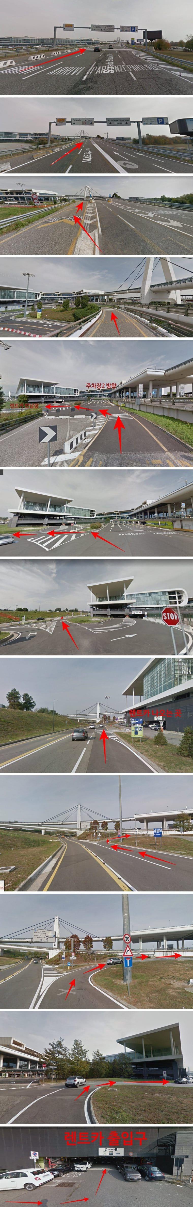 이탈리아 밀라노 공항으로 렌트카 반납하러 가기, 구글 360도 파노라마 사진으로 가능 경로 확인