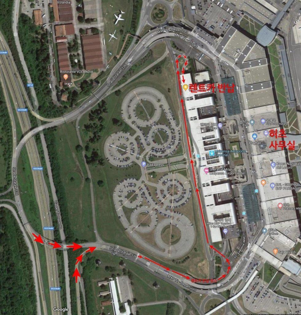 이탈리아 밀라노 공항으로 렌트카 반납하러 가는 경로 및 반납 장소 지도