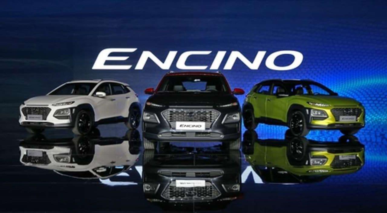 중국 시장을 겨냥해 출시한 현대자동차 엔시노 Hyundai Encino SUV China, Image - 현대자동차